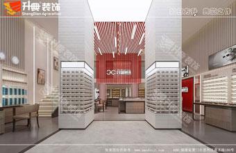 北京宝岛贝博足彩app苹果版&视光中心店贝博策略案例